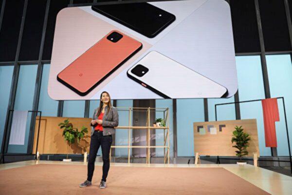 谷歌重大產品發布會 今年有哪些新品