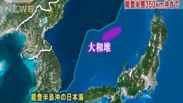 日取締船與朝鮮漁船相撞 約20漁工落海