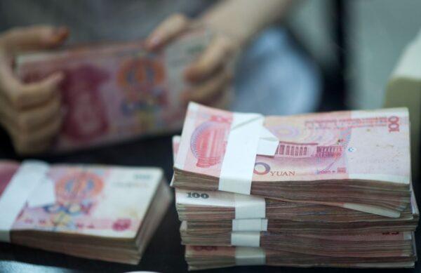 中共地方政府正以创纪录速度发售债券