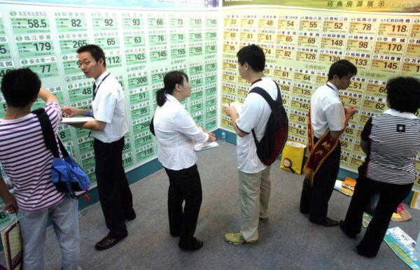 10月頭5天北京二手房網簽量僅為26套