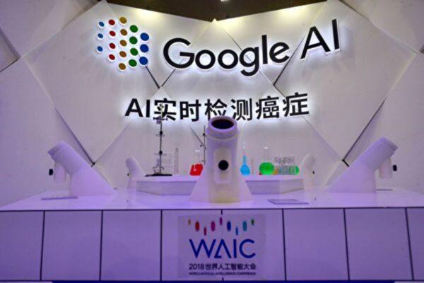 谷歌稱實現「量子霸權」 會威脅所有密碼?