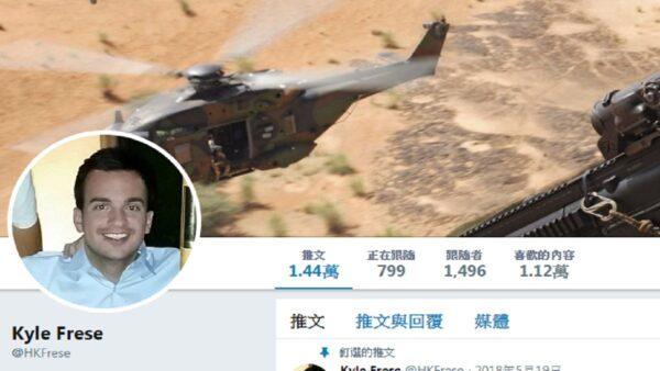 洩露軍事機密給記者 美國防情報局分析師遭逮