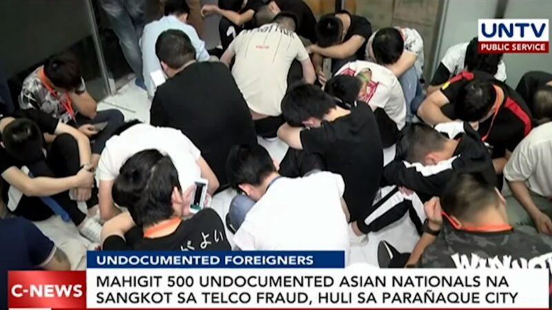 菲律宾逮捕524名诈骗犯 逾400人来自中国