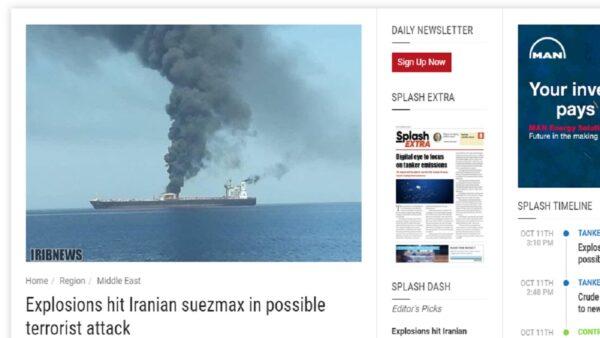 沙特附近海域 伊朗油輪疑遭攻擊冒黑煙
