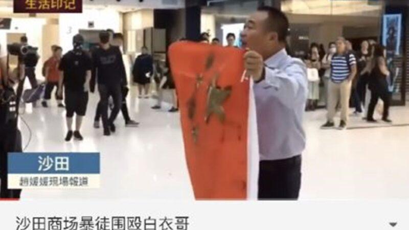 """利用港人,大陆逃犯自导自演""""爱国""""戏"""