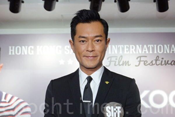 主播林子博遭TVB解雇 古天乐热心帮牵戏约