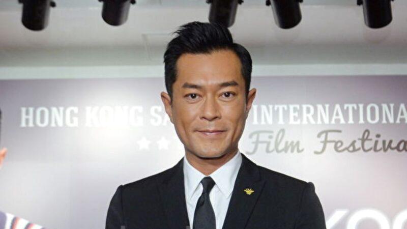 主播林子博遭TVB解僱 古天樂熱心幫牽戲約