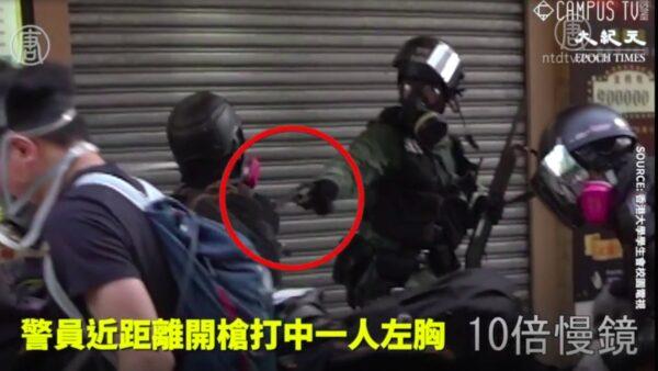 《石涛聚焦》警务处长卢伟聪:警员最好的判断(开枪 医生工会声明 与行刑无异 英国外交大臣声明 台湾总统府谴责