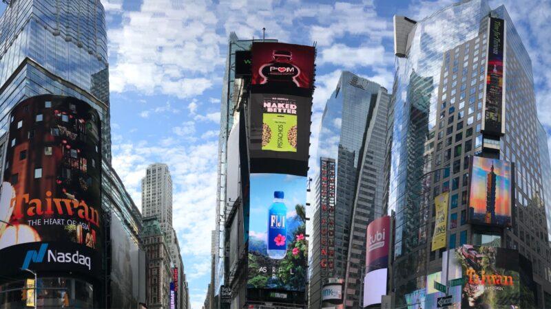 台灣美食美景國慶日躍上時代廣場大螢幕 帶領全球旅客乘著鐵道之旅探索台灣之美