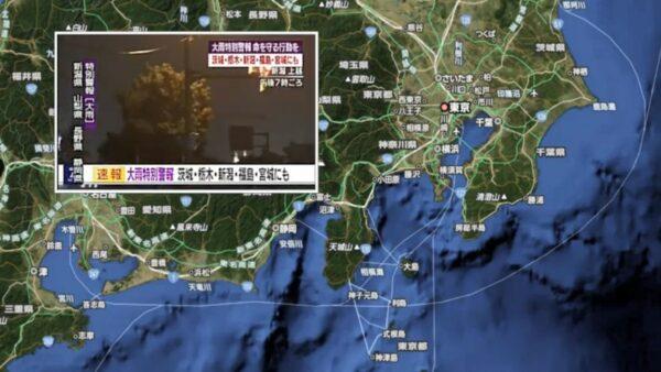 巴拿馬貨船日本外海沉沒 1中國籍船員亡7失蹤