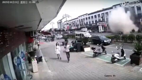 江苏、安徽再发重大事故 小吃店炸得如废墟(视频)
