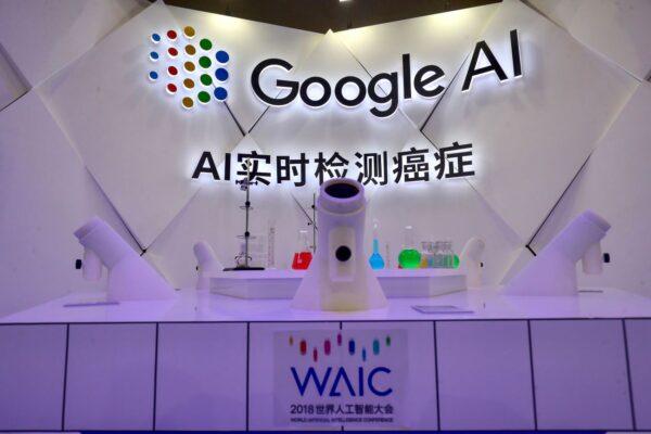 人工智能的新問題:偏見