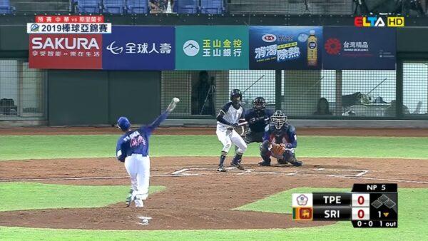 亞洲棒球錦標賽 中華隊大爆發17分扣倒斯里蘭卡