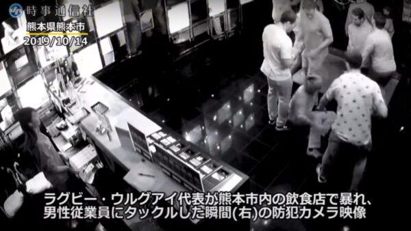 日本酒吧鬧事 烏拉圭橄欖球員「擒抱」員工動粗
