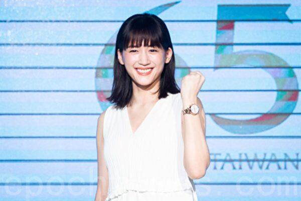櫻井翔與綾瀨遙擔任令和首屆《紅白》主持人
