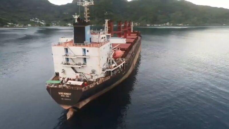 美扣押朝鮮貨輪「智誠號」 紐約法院判充公