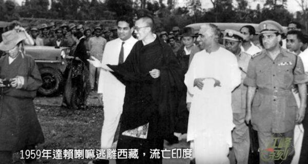 """【江峰时刻】70年民族劫难(二):最早的一国两制在西藏""""平叛""""中结束,""""三年自然灾害""""的惨剧与周恩来销毁证据"""