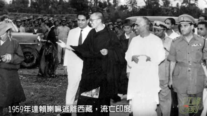 【江峰時刻】70年民族劫難(二):最早的一國兩制在西藏「平叛」中結束,「三年自然災害」的慘劇與周恩來銷毀證據