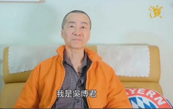 吴博君无悔当演员 面对病魔不放弃