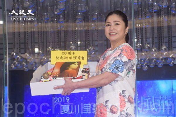 夏川里美出道20年 创日星在台开唱最多次纪录 夏川里美