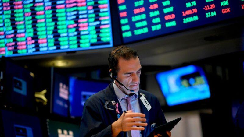 美國人的錢如何通過華爾街流向中共?