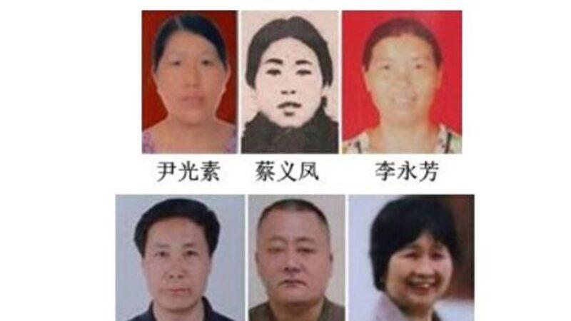四川绵竹市8名法轮功学员面临非法庭审