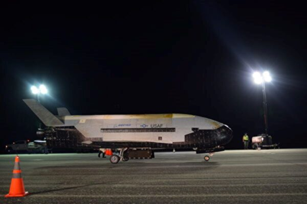 连飞780天创纪录 美军太空飞机X-37B返航
