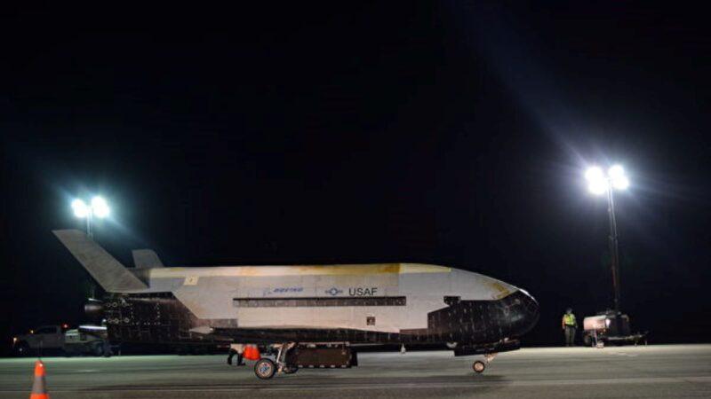 連飛780天創紀錄 美軍太空飛機X-37B返航