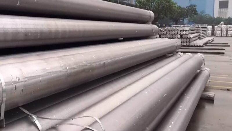 """""""洗产地""""避税 越南查获中国进口铝锭约43亿美元"""