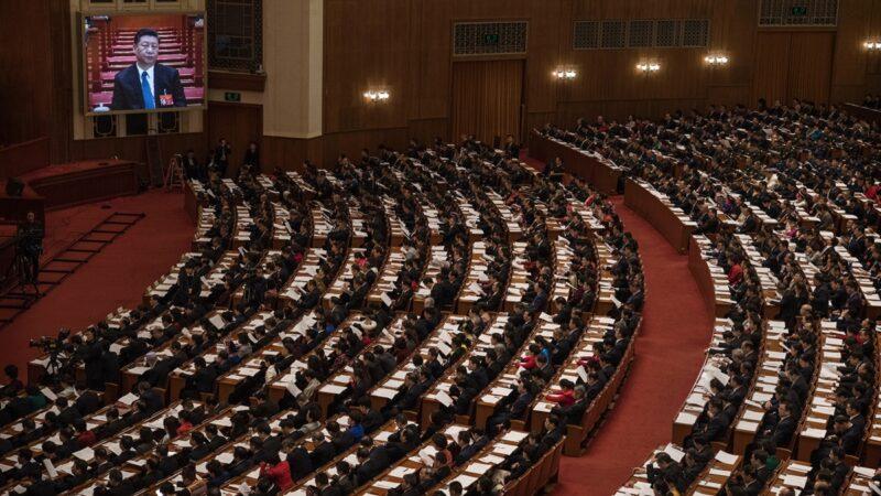 夏小强:中共四中全会后的政局走向