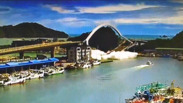 台湾南方澳跨港大桥断3截 压3船至少10人受伤(视频)