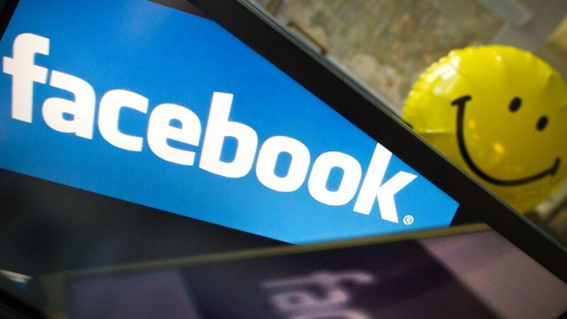 脸书打造Horizon虚拟实景