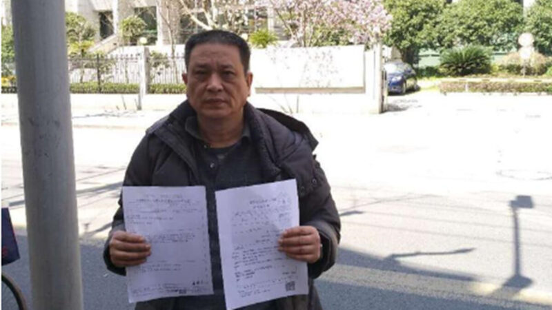 沪大学退休教师声援港人 遭通缉抓捕