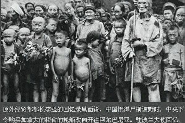 林辉:中共70年来的弥天大谎