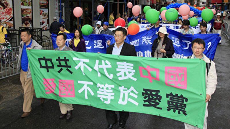 中共大使捆綁中共與中國人 網友:臉像城牆一樣厚