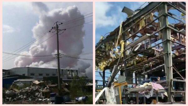 广西化工厂爆炸惊现粉红蘑菇云 已致4死6伤