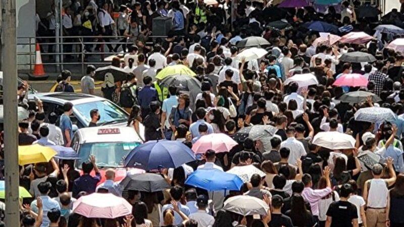 """【直播回放】10.4香港民众""""反紧急法""""大游行"""
