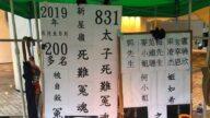 香港水警為何搶撈屍體?知情者揭恐怖內幕