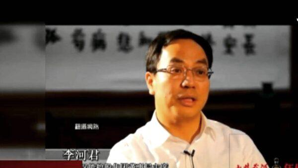 中國最短命首富傳被邊控 半小時蒸發1000億