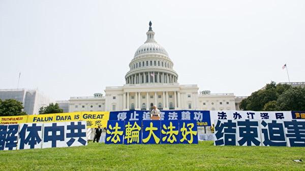 唐恩:維護信仰自由 阻止中共迫害延伸海外