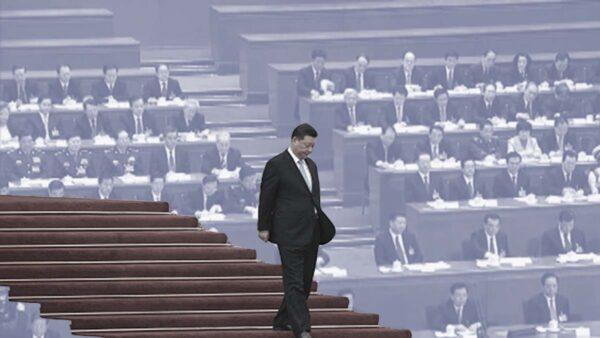 高层人事变动传闻笼罩四中 习近平一尊权力被稀释?
