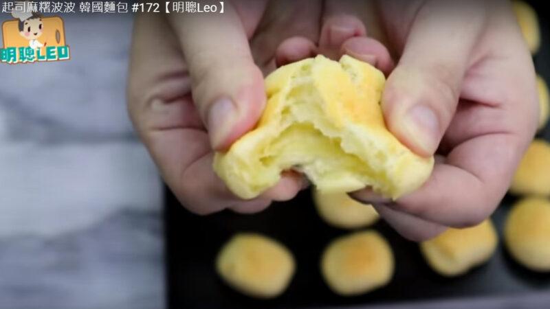 韓國麵包 QQ的超喜歡(視頻)