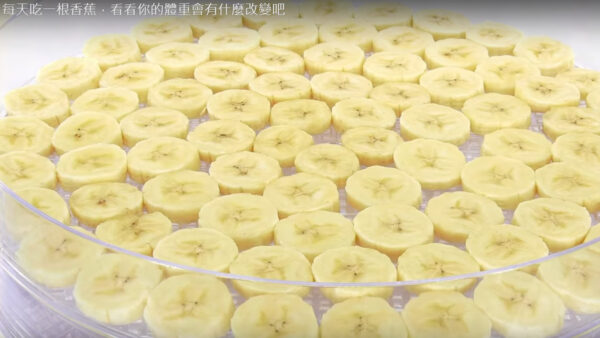 每天吃一根香蕉 絕對有很多好處(視頻)