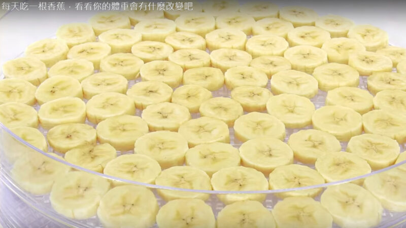 每天吃一根香蕉 绝对有很多好处(视频)