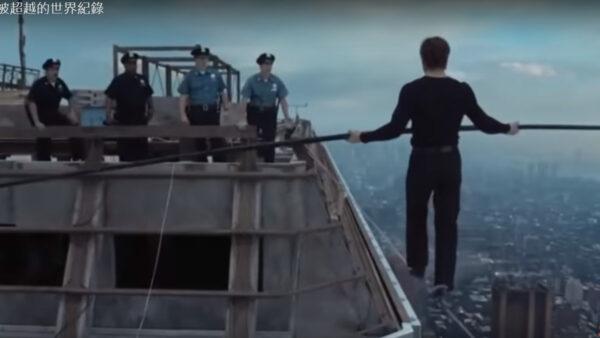 无法再被超越的世界纪录 走钢索(视频)