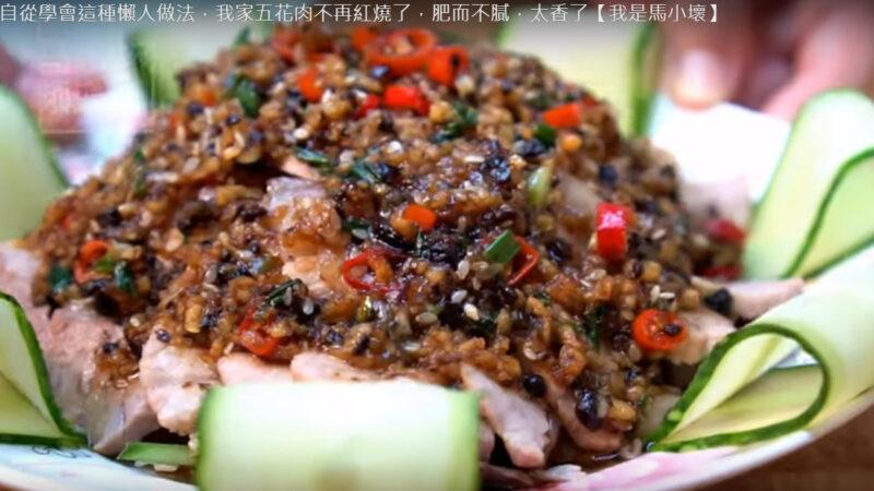 蒜泥白肉 做法简单 太香了(视频)