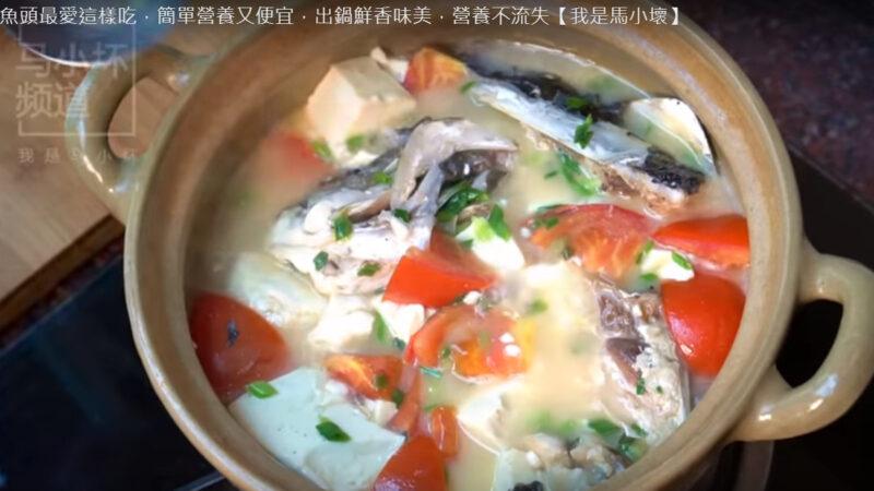 鱼头豆腐煲 营养美味(视频)