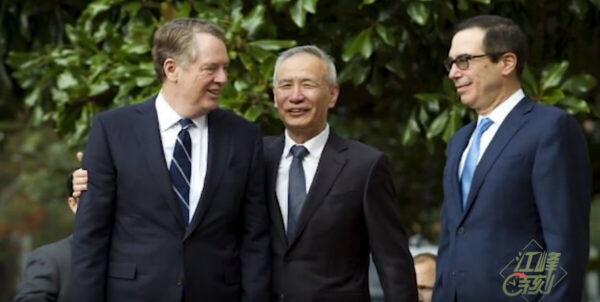 【江峰時刻】中美貿易戰停火,達成第一階段協議;習近平忽悠成功還是川普完勝?