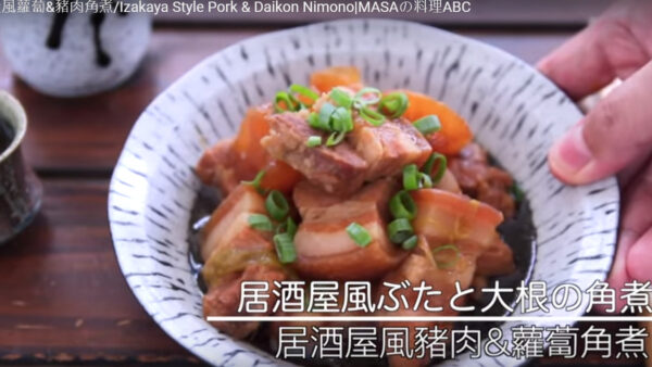 香濃豬肉煮蘿蔔 超溫暖美食(視頻)