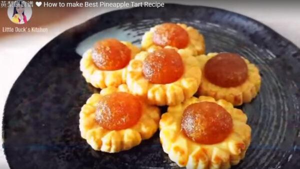 黃梨餅 漂亮、做法簡單(視頻)